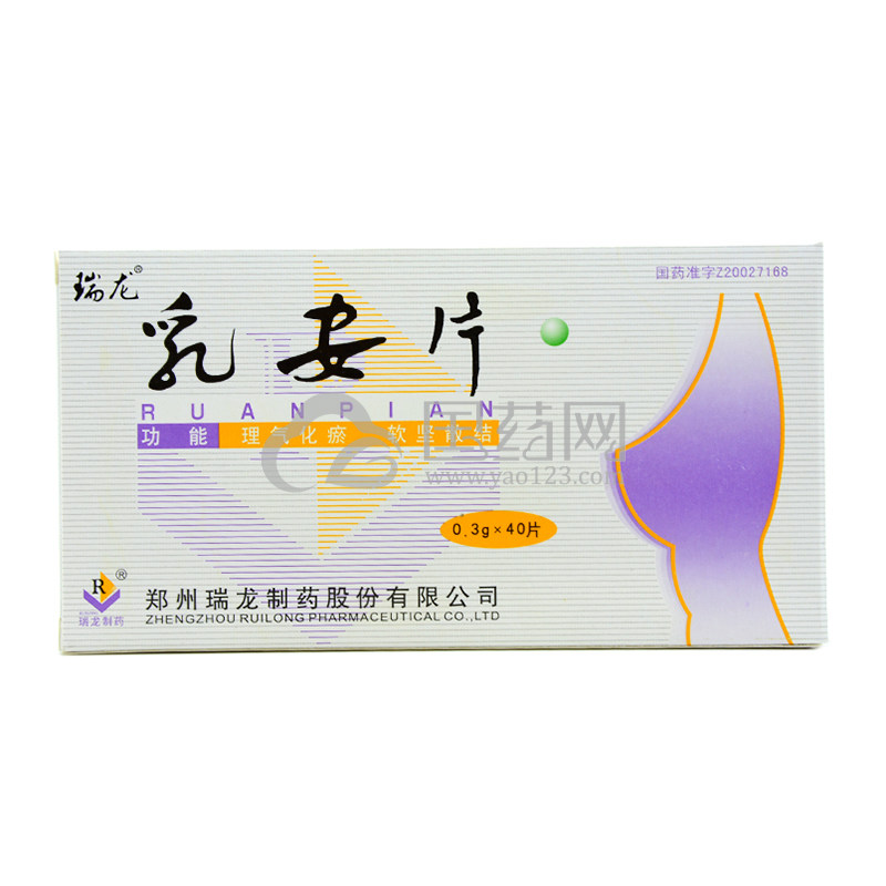 瑞龙 乳安片 0.3g*40片/盒