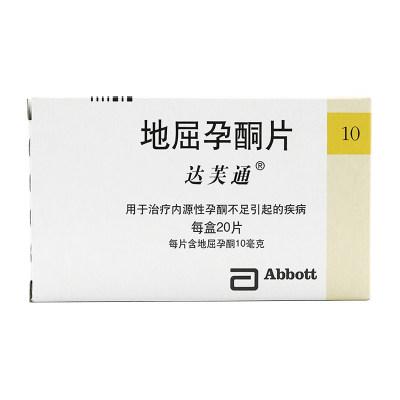 达芙通 达芙通 地屈孕酮片 10mg*20片/盒