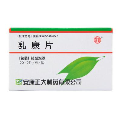 强健 乳康片 0.35g*24片/盒