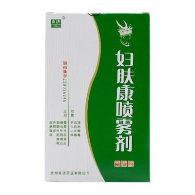 良济 妇肤康喷雾剂 100ml/瓶