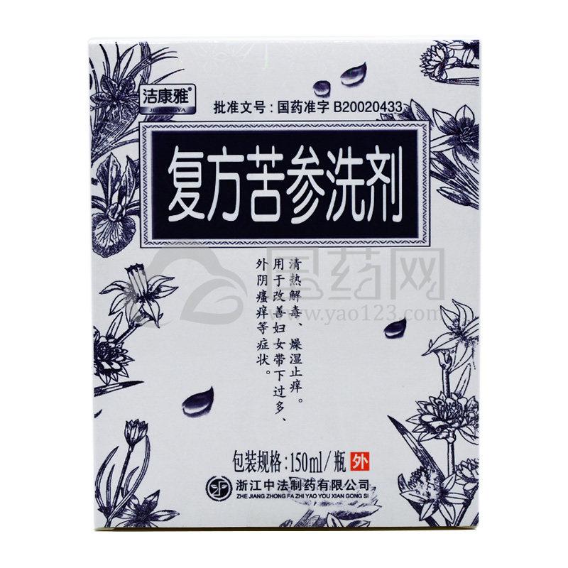 JAKANYA/洁康雅 复方苦参洗剂 150ml*1瓶/盒