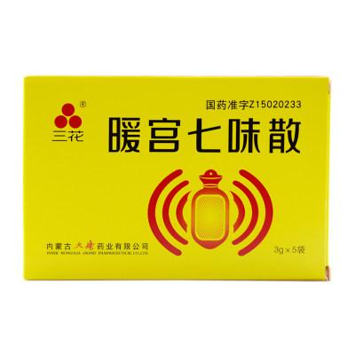 三花 暖宫七味散 3g*5袋/盒
