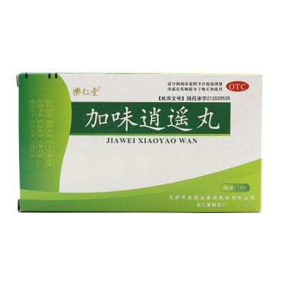 乐仁堂 加味逍遥丸 6g*6袋/盒