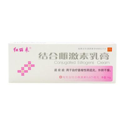 红丽来 结合雌激素乳膏 14g*1支/盒