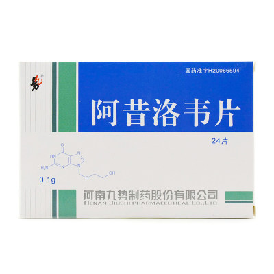 势 阿昔洛韦片 0.1g*24片/盒