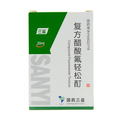 三益 复方醋酸氟轻松酊 20ml*1瓶/盒