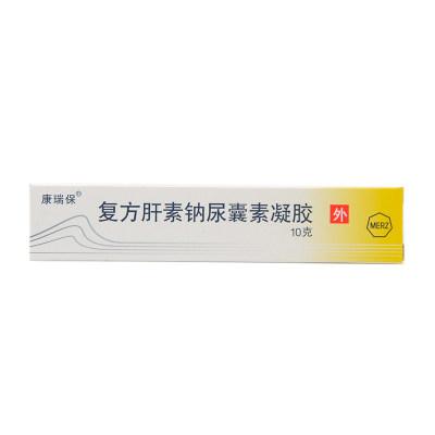 康瑞保 复方肝素钠尿囊素凝胶 10g*1支/盒