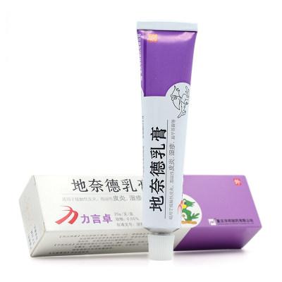 力言卓 地奈德乳膏 0.05%*20g*1支/盒