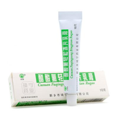 川石 醋酸氟轻松冰片乳膏 10g*1支/盒