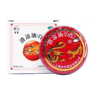 龙虎 清凉油(白色)10g