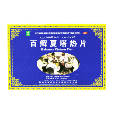 奇康 百癣夏塔热片0.3g*48片