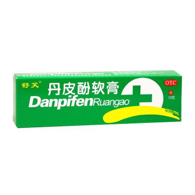舒笑 丹皮酚软膏 10g