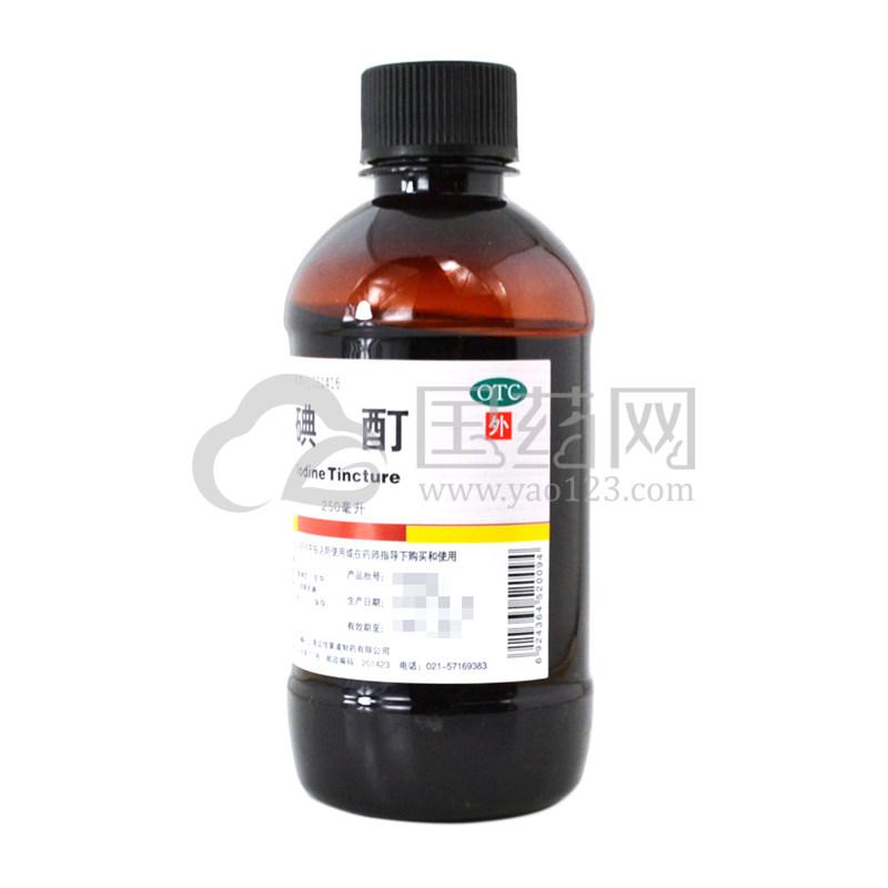信龙 碘酊 2%*250ml