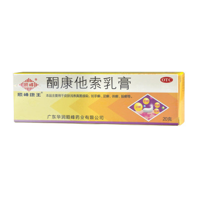 顺峰康王 酮康他索乳膏 20g