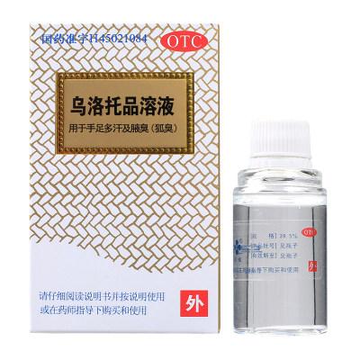 桂林长圣 乌洛托品溶液 24ml