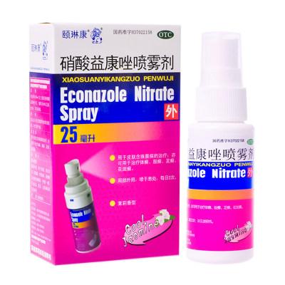 颐琳康 硝酸益康唑喷雾剂 25ml