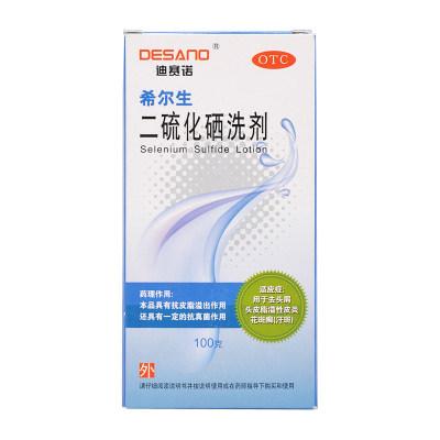 迪赛诺 希尔生 二硫化硒洗剂 2.5g%*100g