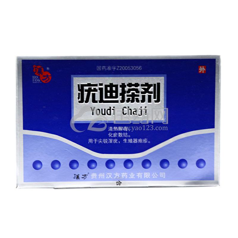 汉方 疣迪搽剂 10ml*1瓶/盒