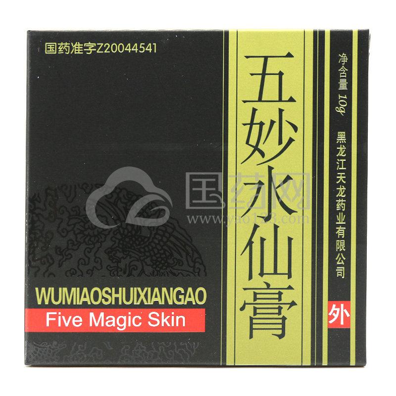 天龙 五妙水仙膏 10g*1瓶/盒