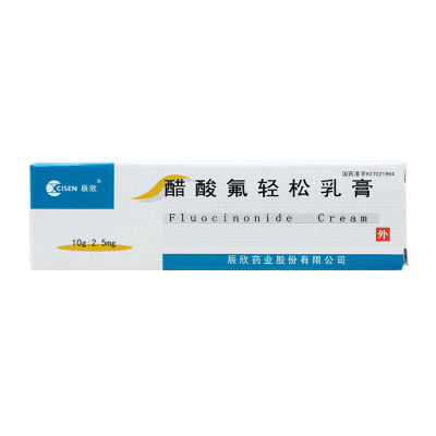 辰欣 醋酸氟轻松乳膏 10g*1支/盒