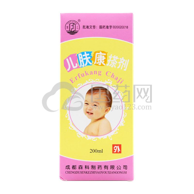 繁江 儿肤康搽剂 200ml*1瓶/盒