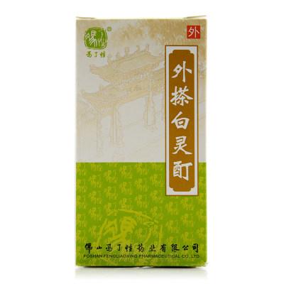 冯了性 外搽白灵酊 50ml*1瓶/盒