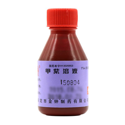 金钟 甲紫溶液 1%*20ml/瓶