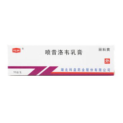 科益 丽科爽 喷昔洛韦乳膏 1%*10g*1支/盒