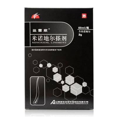 达霏欣 米诺地尔搽剂 60ml*1瓶/盒
