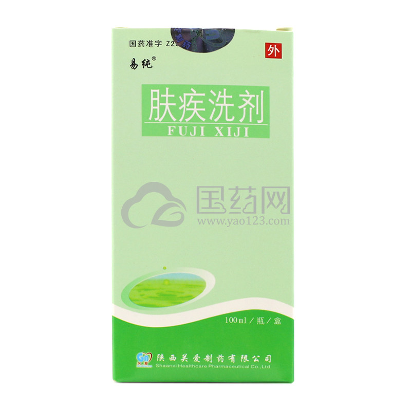 易纯 肤疾洗剂 100ml*1瓶/盒