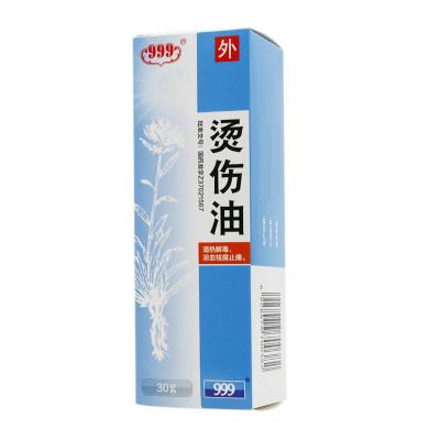 999 烫伤油 30g*1瓶/盒