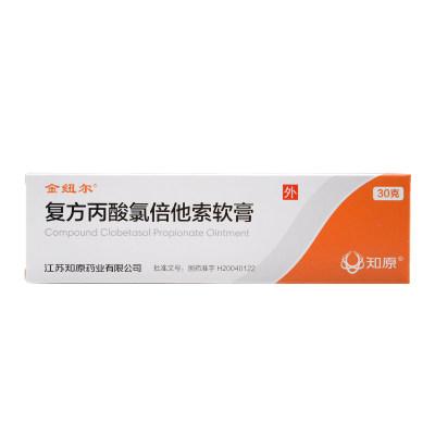 金纽尔 复方丙酸氯倍他索软膏 30g*1支/盒