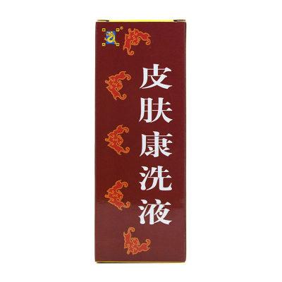 华洋奎龙 皮肤康洗液 50ml*1瓶/盒