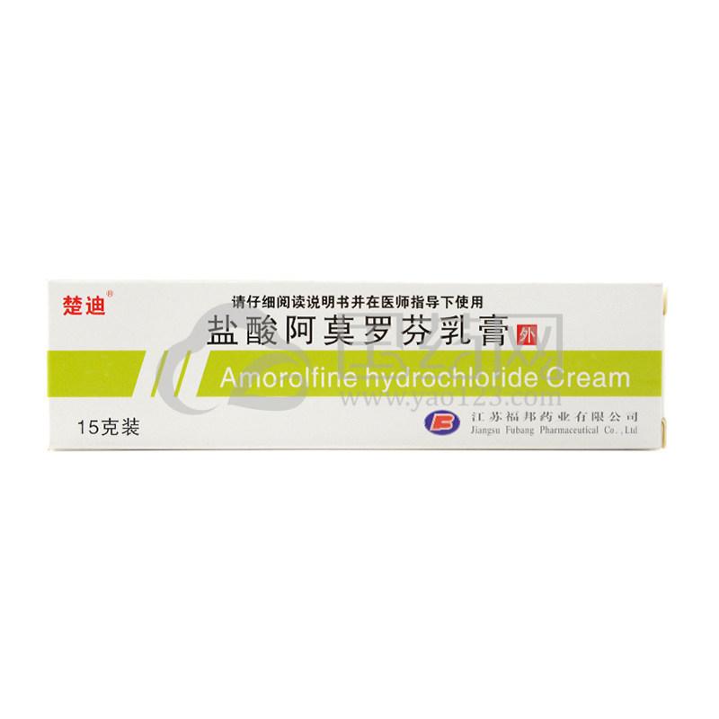 楚迪 盐酸阿莫罗芬乳膏 0.25%*15g*1支/盒