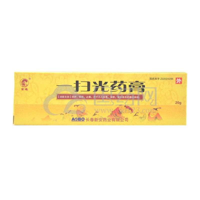 金鸡 一扫光药膏 20g*1支/盒