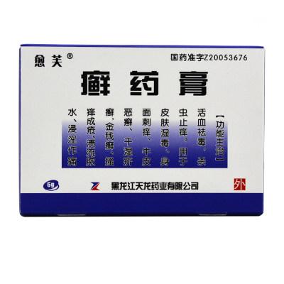 愈芙 癣药膏 6g*1瓶/盒