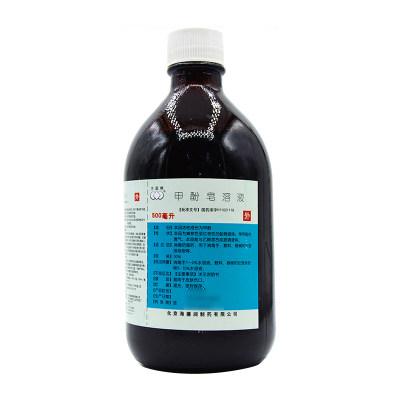 方圆牌 甲酚皂溶液 500ml/瓶