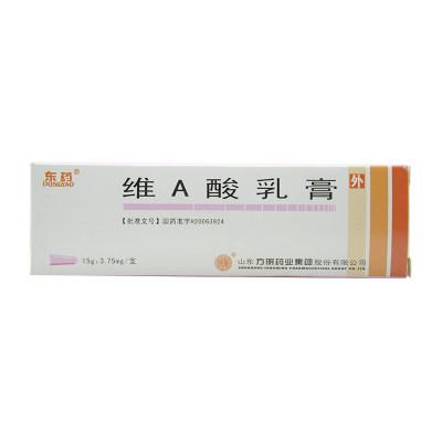 东药 维A酸乳膏 15g:3.75mg*1支/盒
