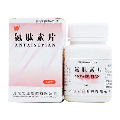 丹宏 氨肽素片 0.2g*100片*1瓶/盒