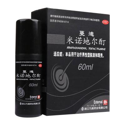 蔓迪 米诺地尔酊 60ml/盒