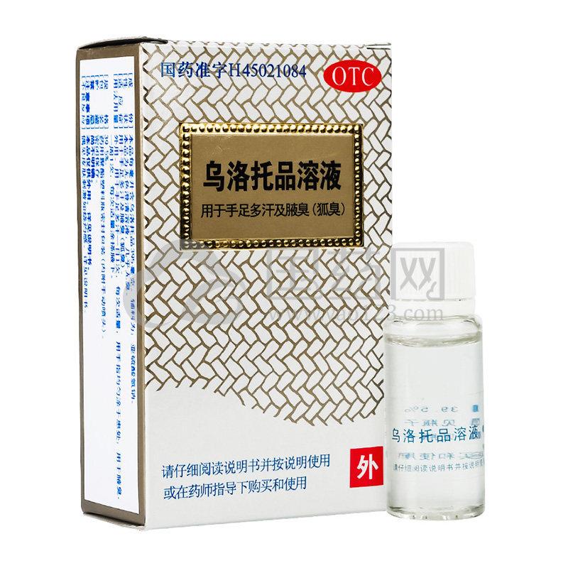桂林长圣 乌洛托品溶液 12ml