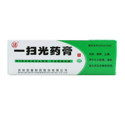 吉春 一扫光药膏 15g*1支/盒