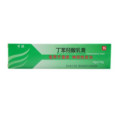 hnsy 可润 丁苯羟酸乳膏 15g*1支/盒