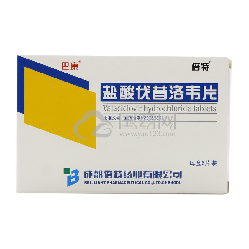 巴康 盐酸伐昔洛韦片 0.15g*6片/盒