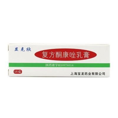上龙 显克欣 复方酮康唑乳膏 15g*1支/盒
