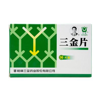 三金 三金片 36片/盒