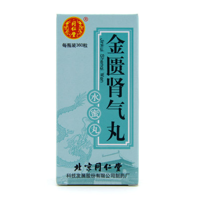 同仁堂 金匮肾气丸 360丸*1瓶/盒