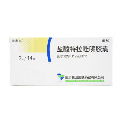 曼欣琳 盐酸特拉唑嗪胶囊 2mg*14粒/盒