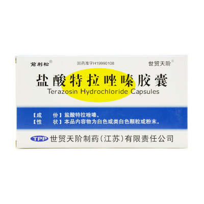 世贸天阶 盐酸特拉唑嗪胶囊 2mg*12粒/盒