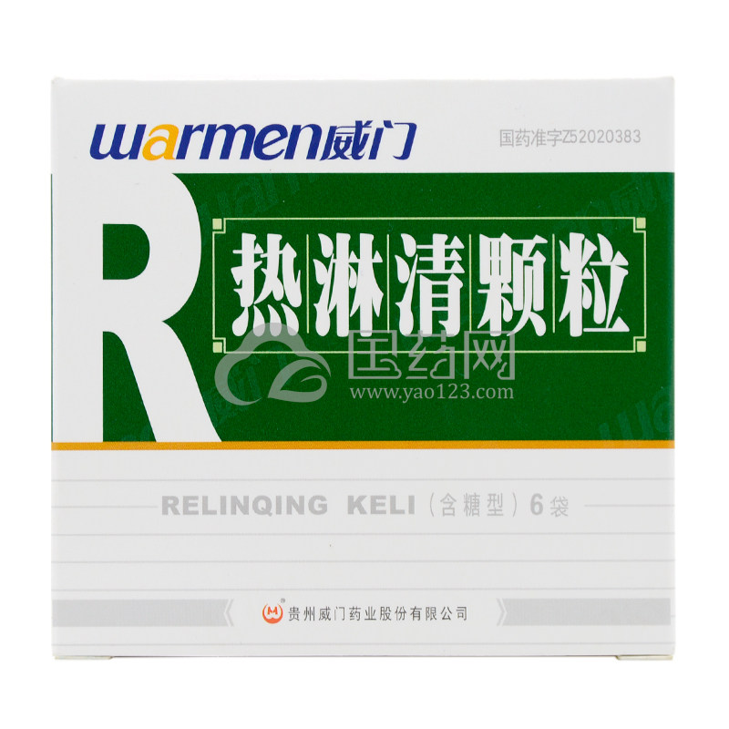 Warmen/威门 热淋清颗粒 8g*6袋/盒